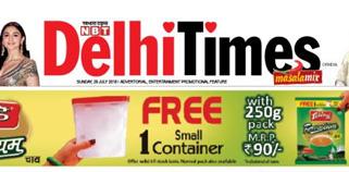 Nav Bharat Times