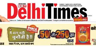 Navbharat Times